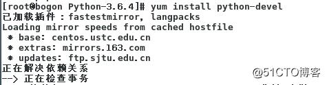 对于Centos7,安装python3.6无法使用方向键问题的解决方法