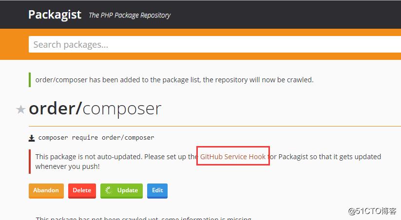 composer发布包到packagist
