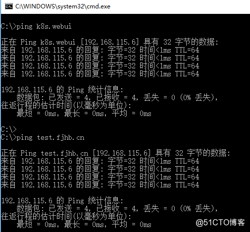 kubernetes集群中使用ingress发布服务