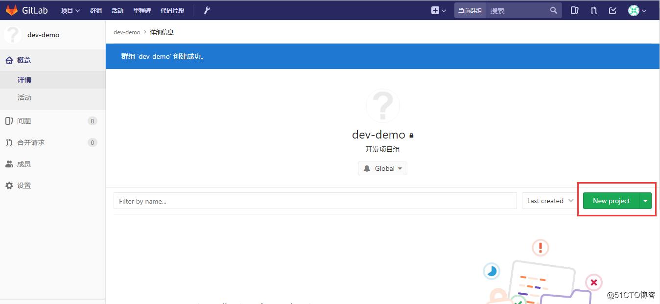 Gitlab 10.5版本的部署使用及汉化