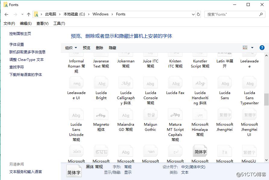 zabbix 3.0 的web界面出现乱码如何解决?