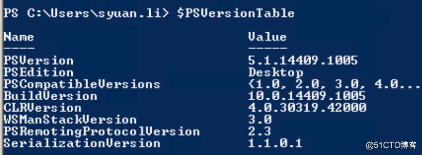 统一部署 PowerShell 5.1