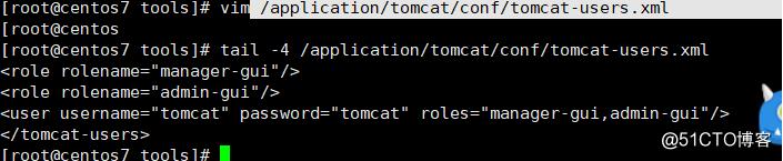 Tomcat部署