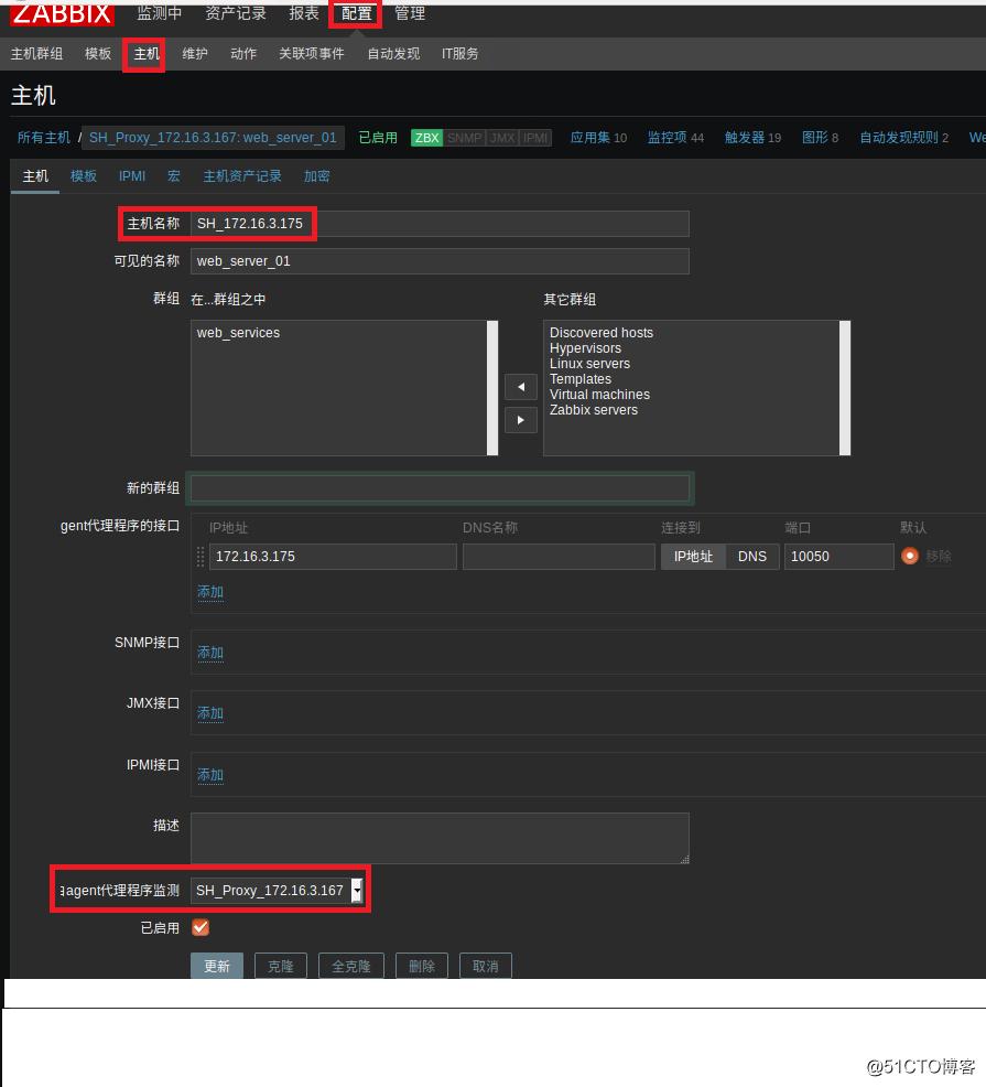 zabbix分布式监控之zabbix-proxy实战