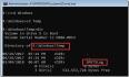 SCCM 客户端PXE启动无法找到操作系统 0X80004005