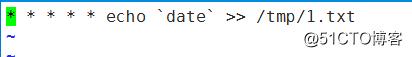 Linux基本计划任务