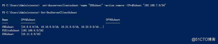 Windows Server 2016 智能DNS(五)