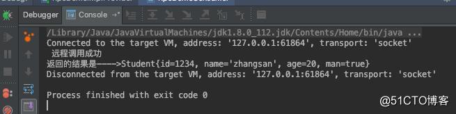 三百行代码完成一个简单的rpc框架