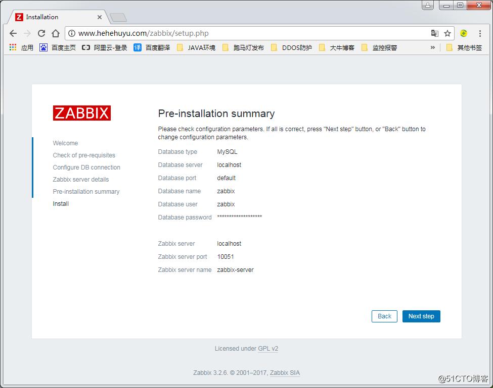 zabbix监控——ZABBIX服务器配置过程- 极客分享Geek-Share com