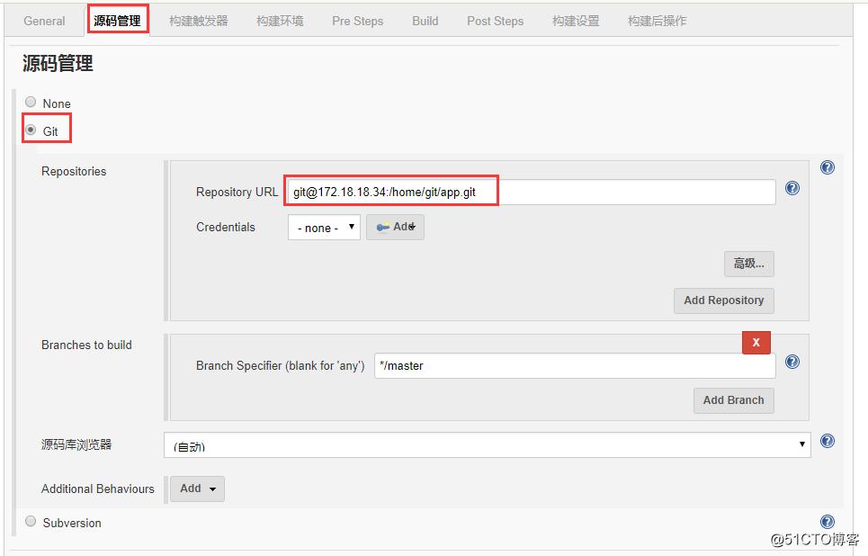 实战docker+jenkins+git+registry构建持续集成环境