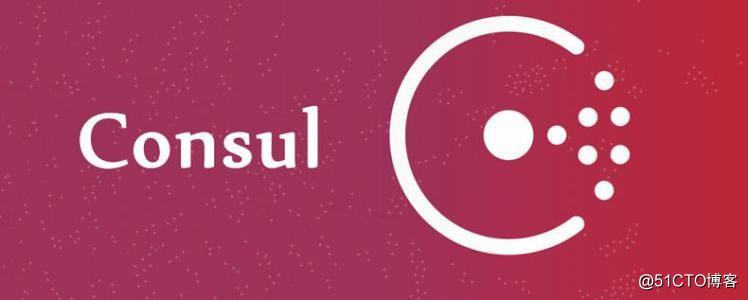 基于Consul+Registrator+Nginx实现容器服务自动发现的集群框架
