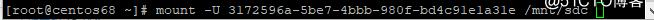 如何为Azure虚拟机添加数据磁盘