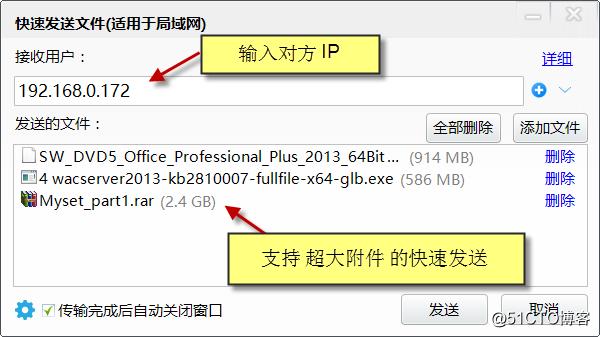 防范永恒之蓝勒索病毒-XP、Win10文件共享怎样设置