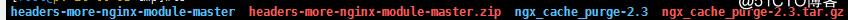 tengine配置支持http2