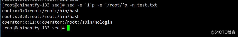 Linux学习笔记(二十七)sed