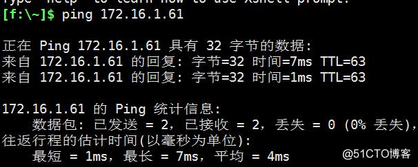 详解CentOS6.9源码Open***2.4.1安装