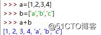 python中列表类型常用操作