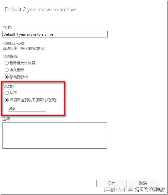 clip_image007[4]