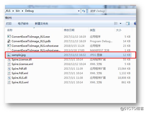 C# 文档转换—Excel 转PDF/IMAGE/HTML/TXT/XML/XPS/CSV/ODS等