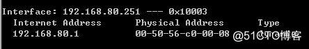 Scapy交互式arp扫描与***