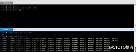 inotify+rsync实时备份总结