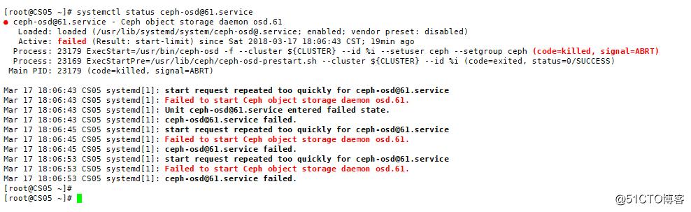 记一次Ceph日志损坏的分析处理过程