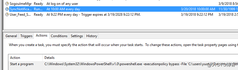 PowerShell 脚本通知Office365 同步错误