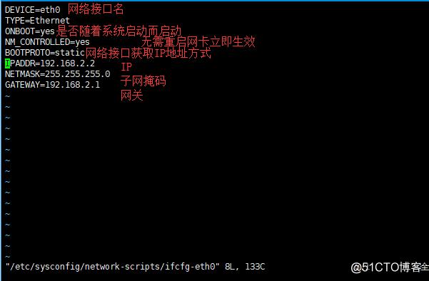 学习linux成果及命令,总结一下(二)