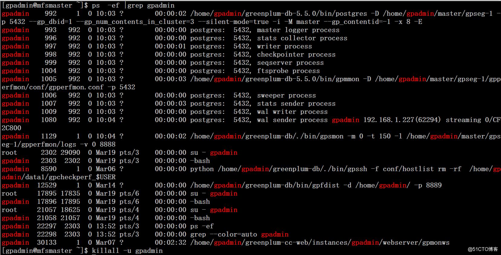 GreenPlum数据库故障恢复测试