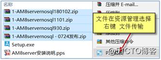 企业网盘居然支持高速局域网文件传输工具(速度可达20M)