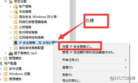 netstat 查看网络