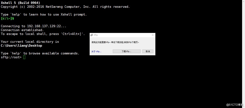 15.4 xshell使用xftp传输文件15.5 使用pure-ftpd搭建ftp服务