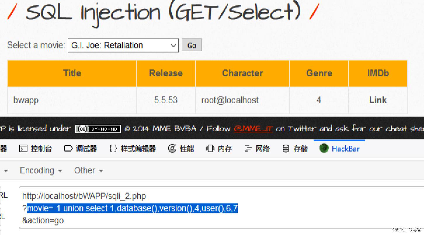SQL註入之bWAPP之sqli_2 php - IT閱讀