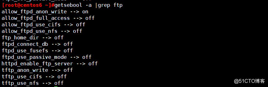 SELinux介绍与设置