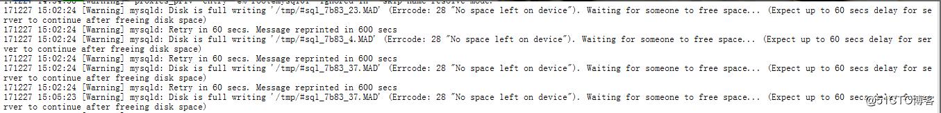 MySQL异常故障总结