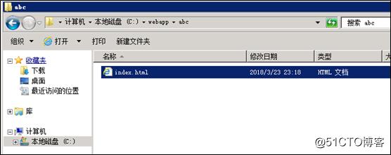 Windows Server 2008 多站点部署HTTPS