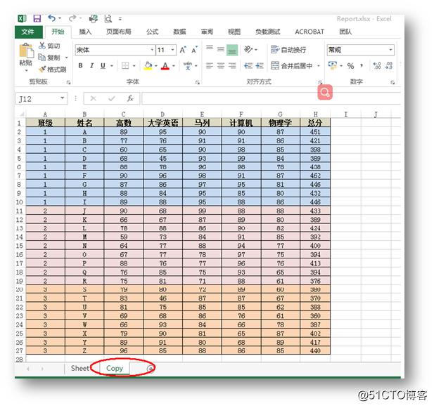 C# 复制(带格式)Excel工作表