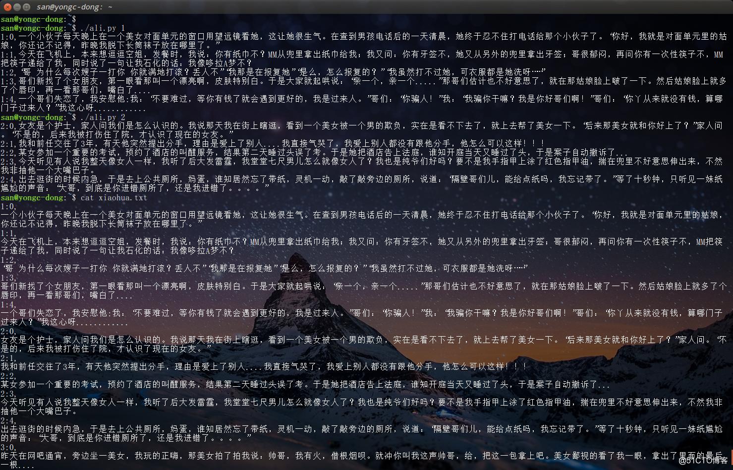 JSON数据序列化与反序列化实战
