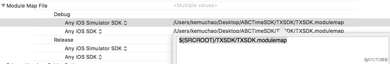 制作基于Swift 的Framework(通过module桥接引用oc.framework)