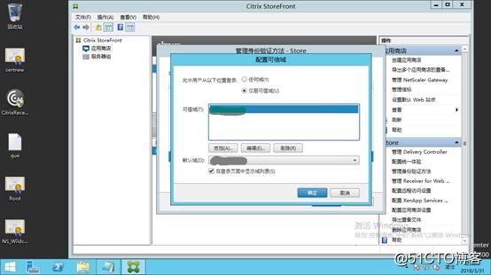 NetScaler MPX Gateway Configuration