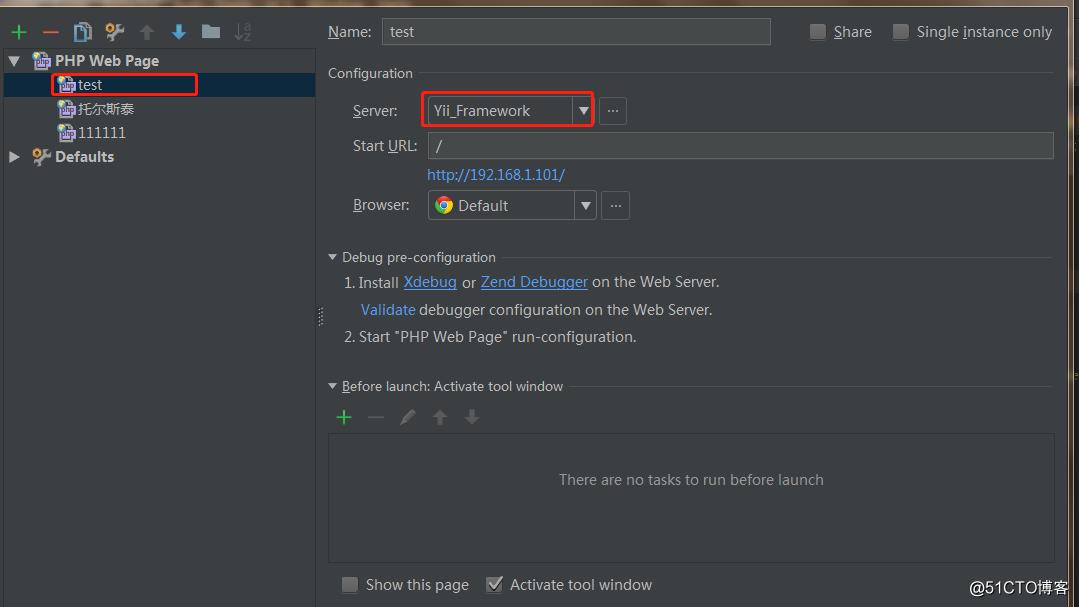 phpStorm配置xdebug远程调试