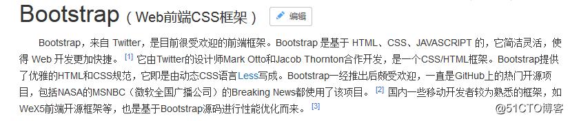 第5章WEB05- BootStrap篇