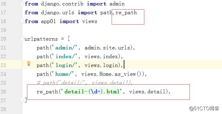 django1.0和django2.0的基于正则表达式的url区别
