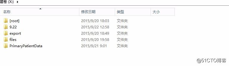 北亚数据恢复 EMC FC AX-4存储两块硬盘离线数据恢复方法和数据恢复过程
