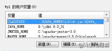 Win7下MyEclipse远程连接到Mac/Linux中Hadoop集群