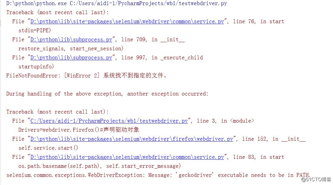 windows7 python3.63使用selenium+webdriver 实现自动登录使用过程