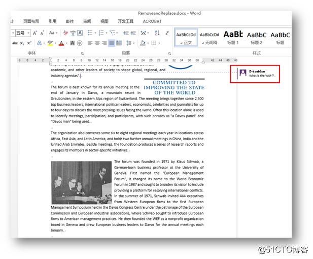 C# /VB.NET 操作Word——插入、修改、删除Word批注