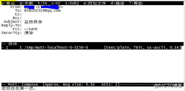 msmtp+mutt 详细安装配置 使用教程 Centos6 附我自己在安装时遇到的一些错误
