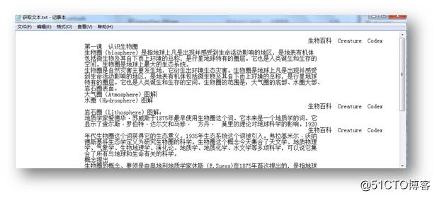 C# /VB.NET 创建、读取PDF文档