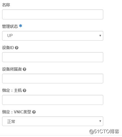 Openstack Mitaka dashboard 增加自定义IP功能